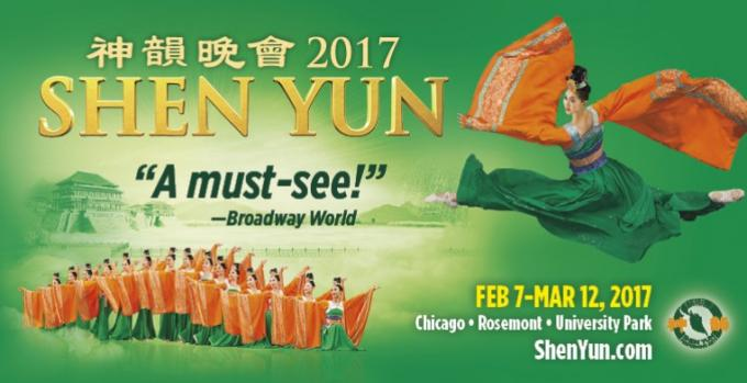 Shen Yun Performing Arts at Moran Theater at Times Union Center